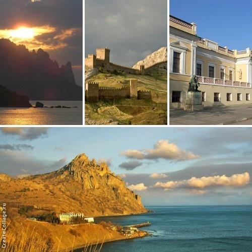Экскурсии восточного Крыма