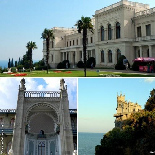 Дворцы Южного Крыма