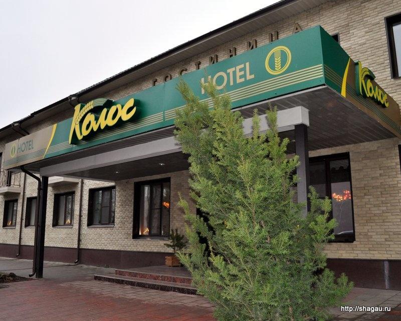 Гостиницы Колос в Пскове