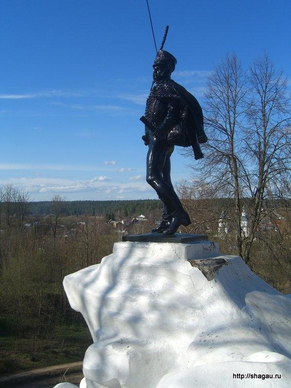 памятник генералу И.С. Дорохову в Верее