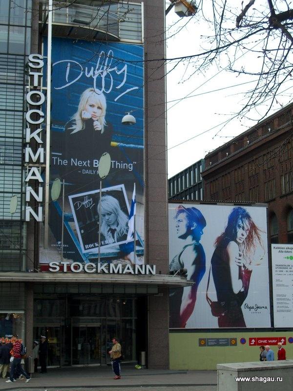 Стокманн в Хельсинки