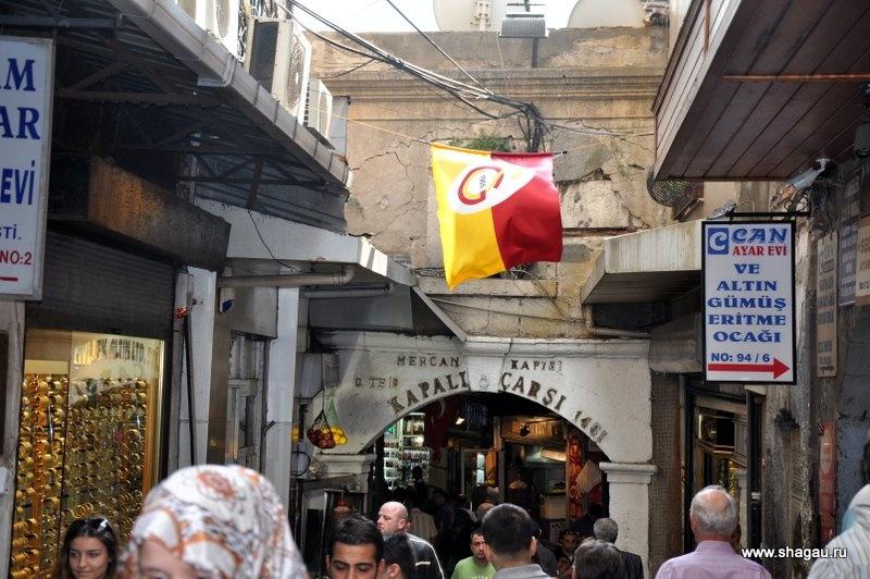С Египетского рынка на Гранд Базар