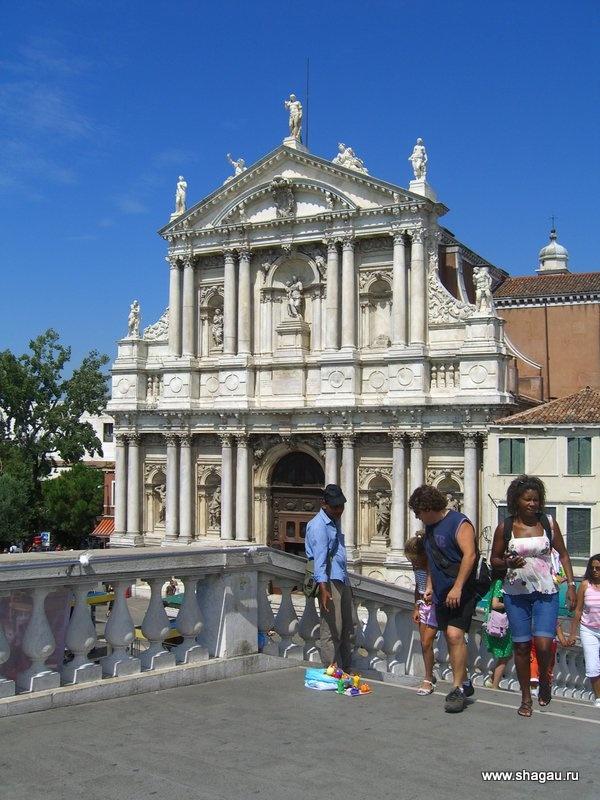 Мост и базилика