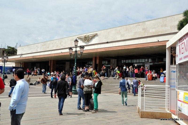 Вокзал Санта Люсия в Венеции