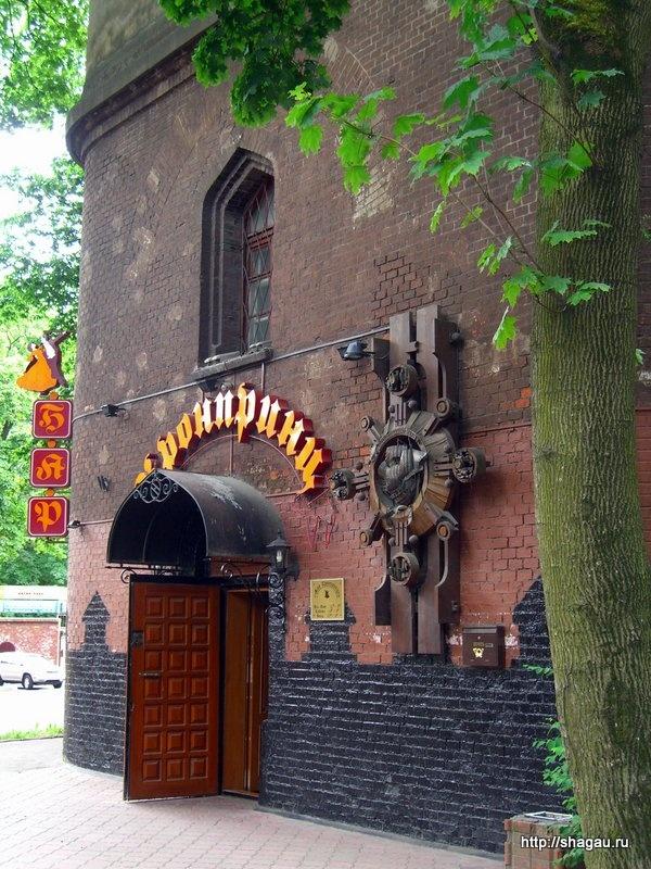 Ресторан Кронпринц в Калининграде