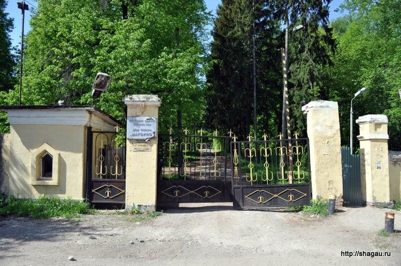 Ворота к санаторию Марфино