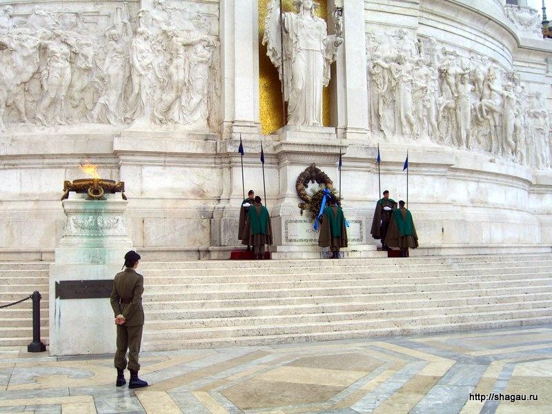 Смена караула около Алтаря Отечества в Риме