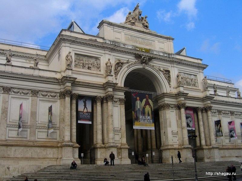 Выставочный дворец