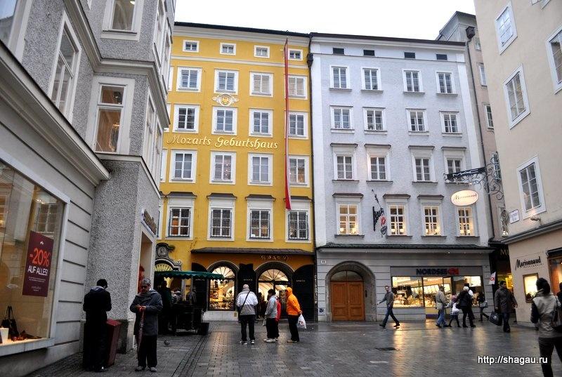 Дом , где родился Моцарт