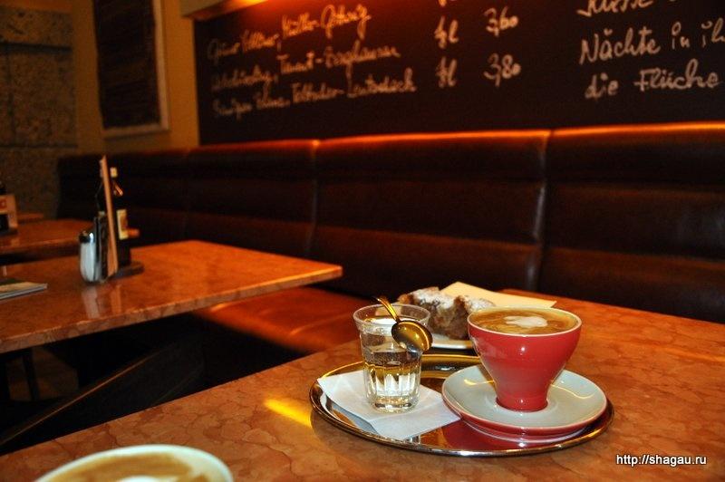 В кафе Классик