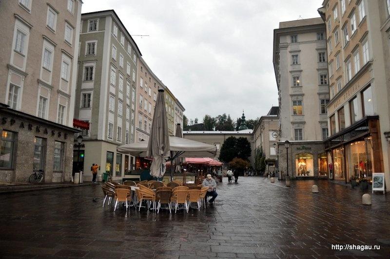 Зальцбург после дождя
