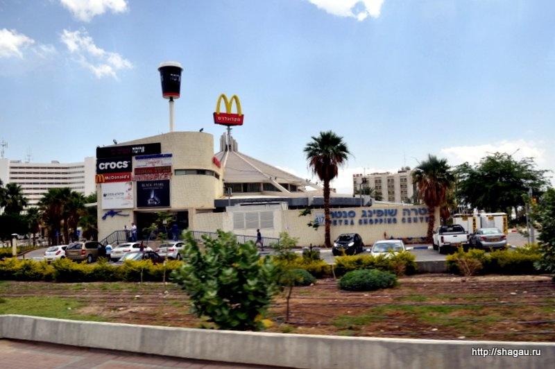 Торговый центр Петра