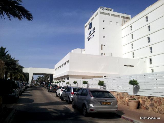 Отель Изротель Ганим