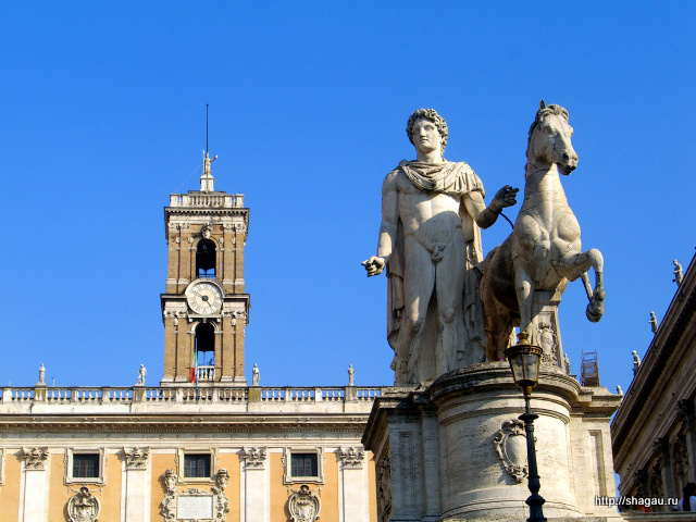 Рим. Статуи Диоскуров