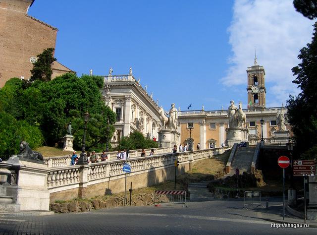 Рим. Лестница на Капитолийский холм