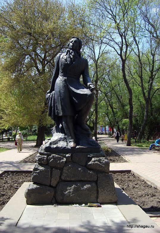 Феодосия. Памятник