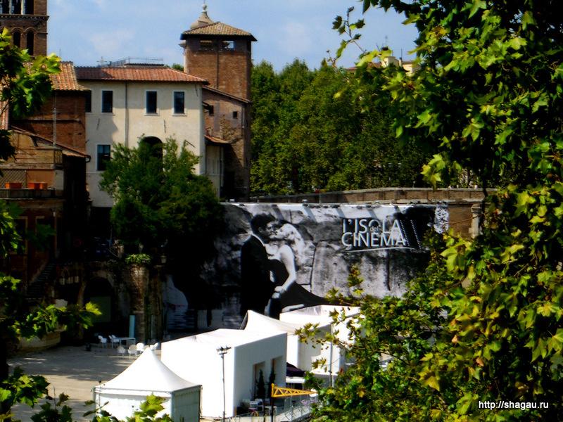 Рим. Остров Тиберина