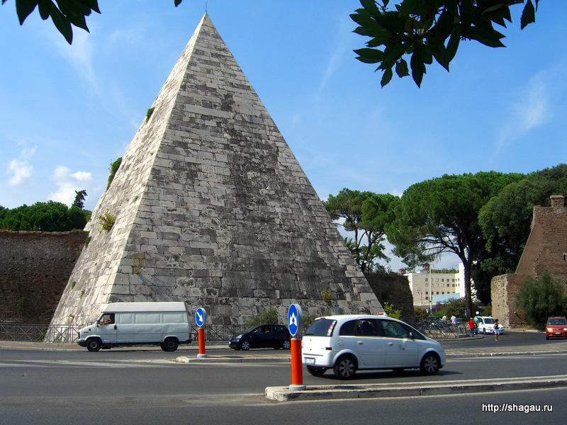 Рим. Пирамида Цестия