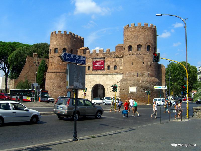 Рим. Ворота Сан Паоло