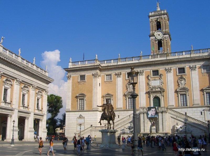Рим. Капиталийский холм
