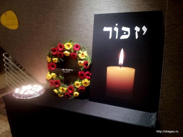 Израиль. День памяти воинам, погибшим в конфликтах