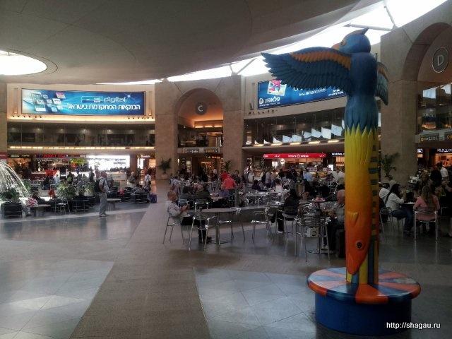 Аэропорт Бен-гурион. Зона вылета
