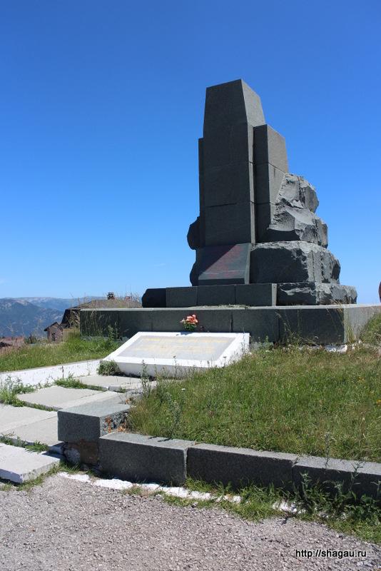Ай-Петри. Памятник партизанам
