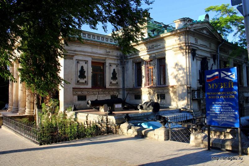 Севастополь. Музей