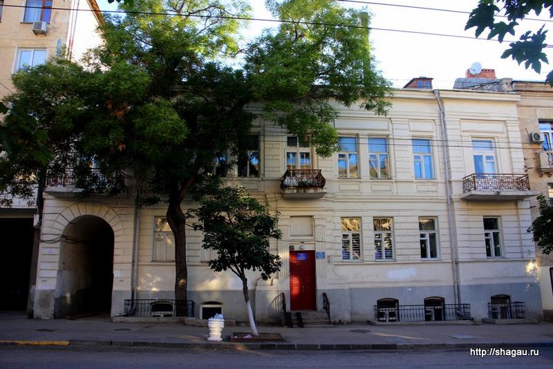 Севастополь. Улица Ленина