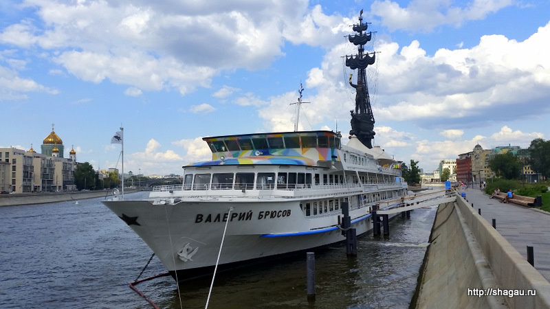 Корабль Брюсов