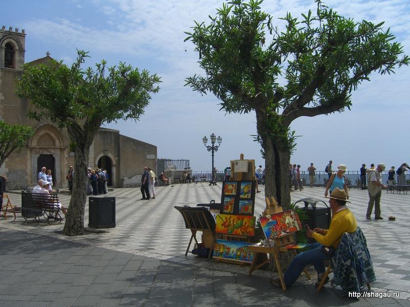 Таормина, Сицилия. Площадь 9 апреля