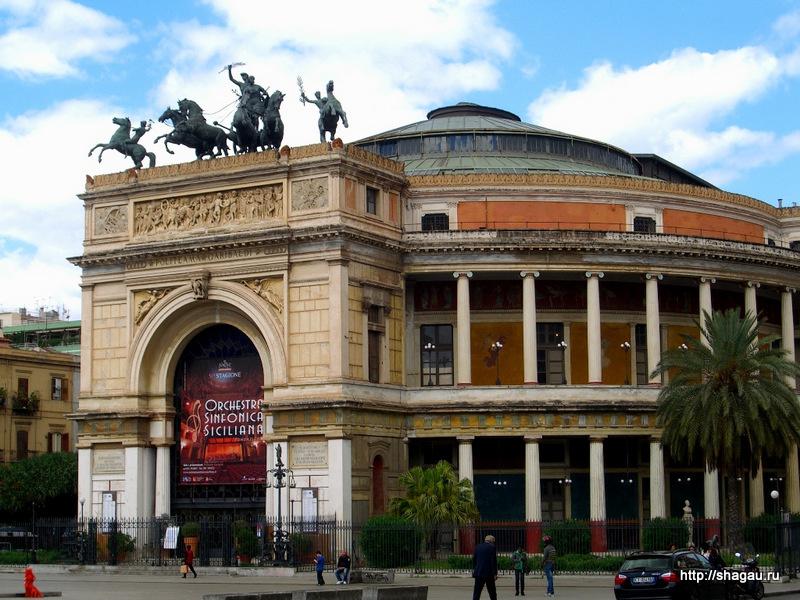 Палермо. Театр Массимо