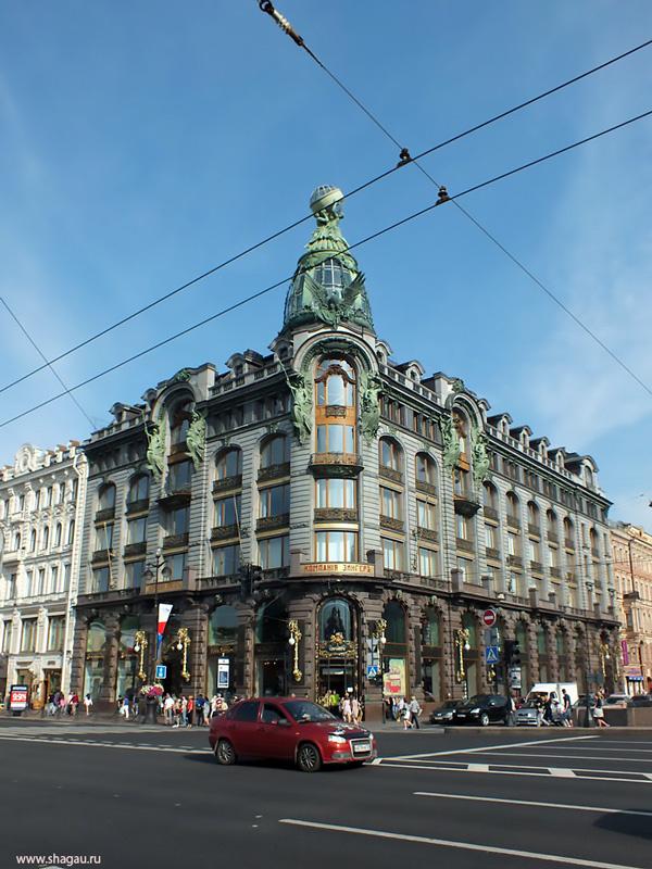Санкт-Петербург. Дом книги
