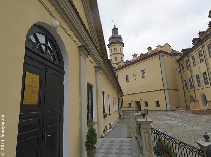Гостиница в Несвижском замке