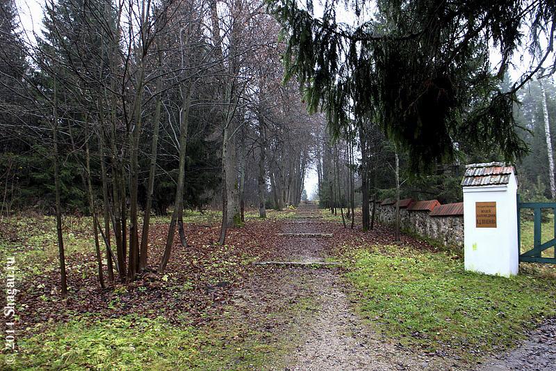 Осеннее Поленово