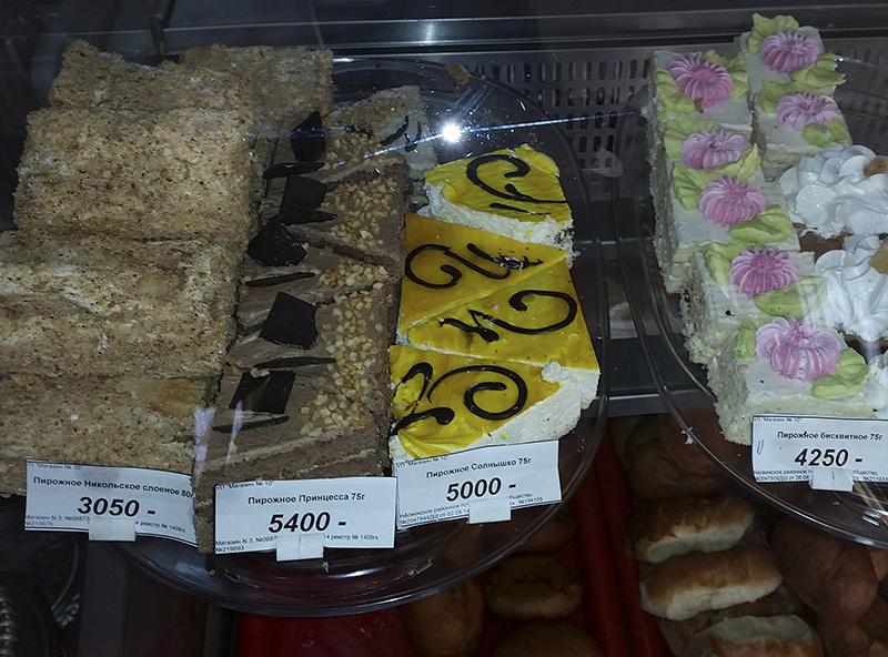 Цены на пирожные