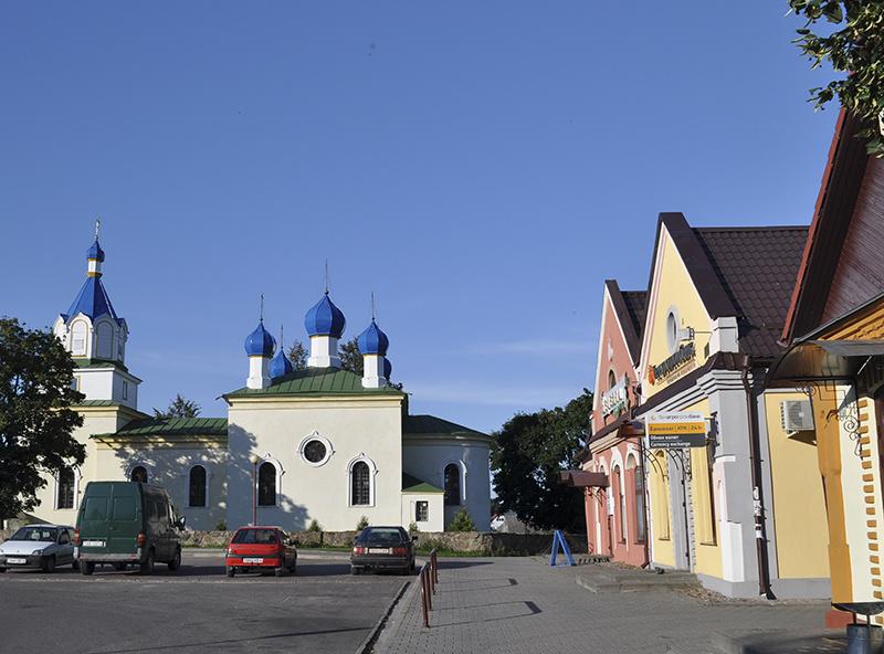 Центр города Мир