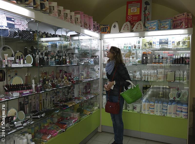 В магазине белорусской косметики