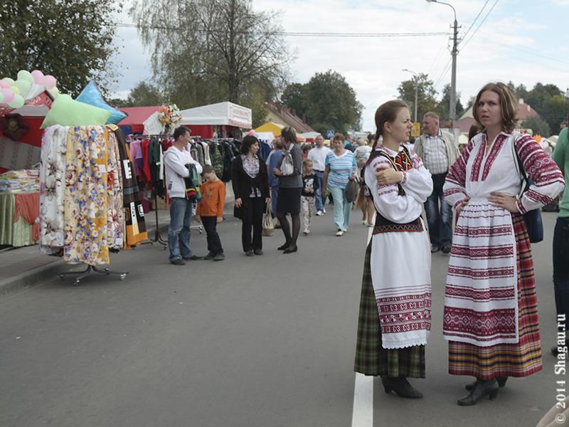 День Белорусской писменности