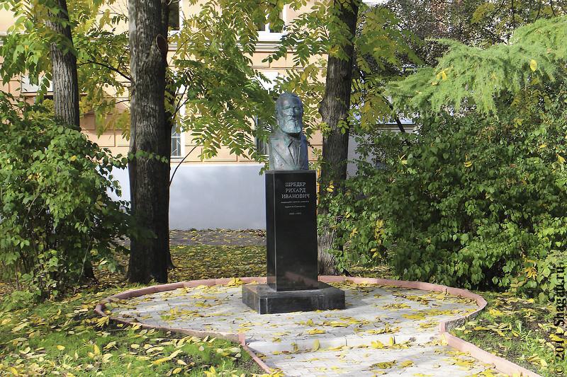 памятник Р.И. Шредеру