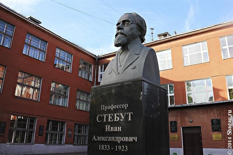 Учебный корпус Тимирязевской академии