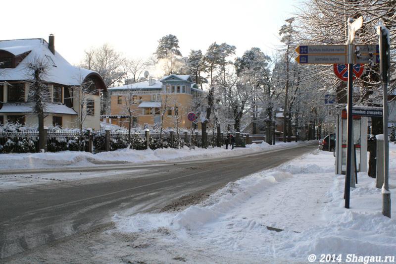 Юрмала. Зимние улицы