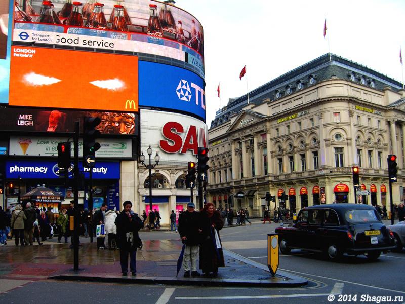 Лондон. Торговый центр