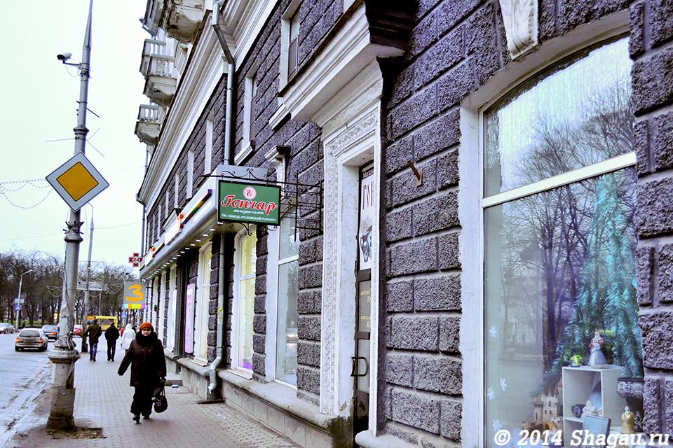 Магазин Псковский гончар