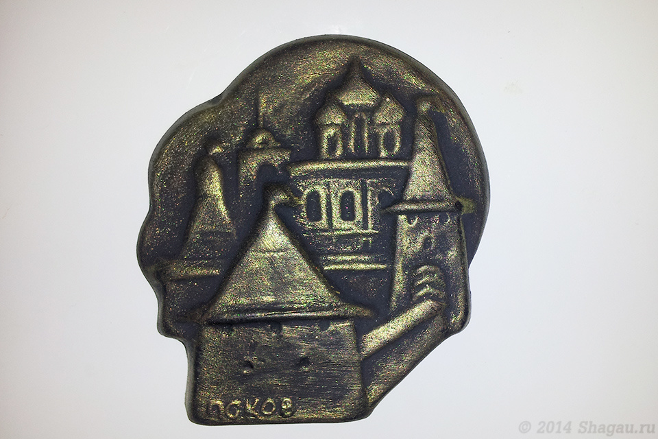 Магнит с изображением Пскова