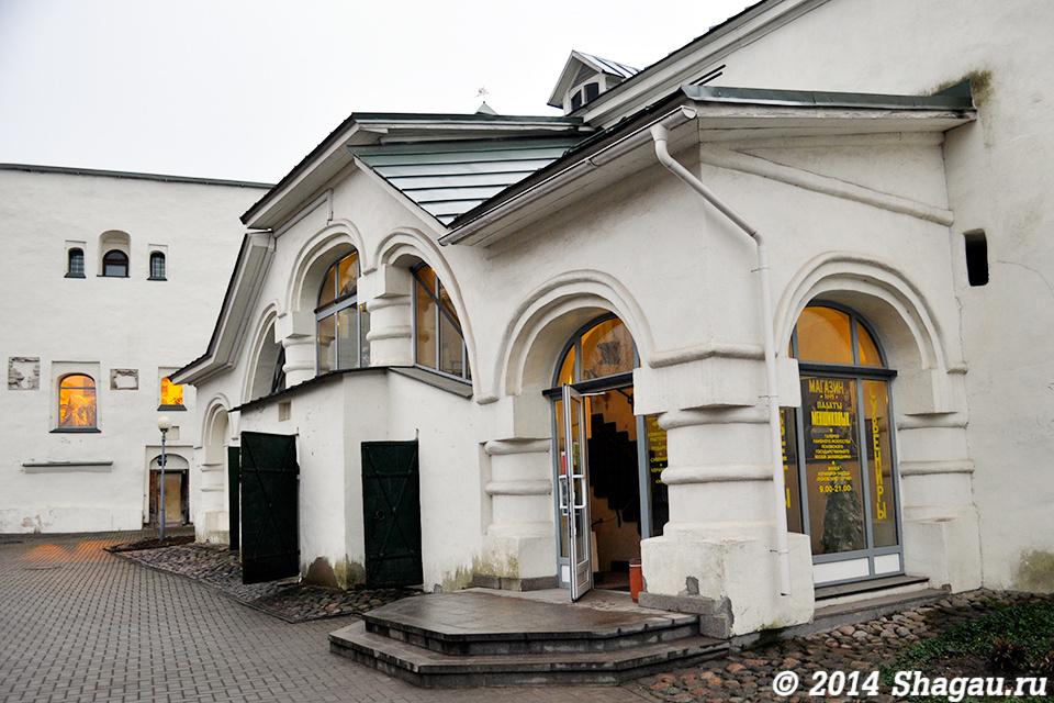 Палаты Меньшикова