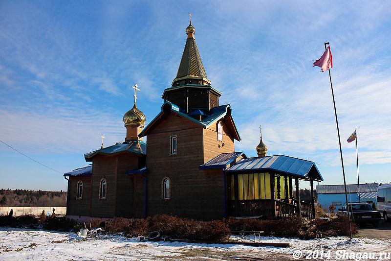 Артемово. Церковь Страстной иконы Божьей матери