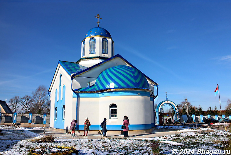 Артемово. Храм Почаевской Божьей матери