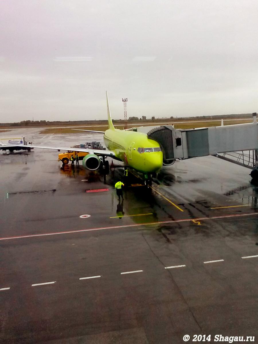 Наш самолет в Тайланд