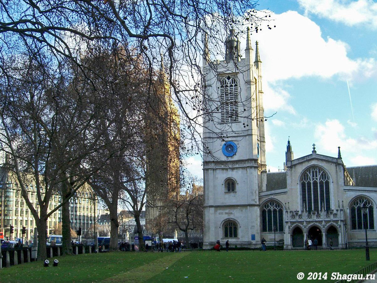 Лондон. Церковь Сент-Маргарет